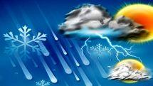 ورود سامانه بارشی جدید به کشور/ بارش برف و باران در ۱۵ استان
