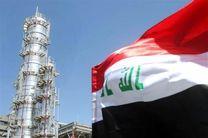 عراق امتیاز دادن به آمریکا در قبال تجارت با ایران را تکذیب کرد