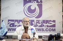ضرر 230 میلیارد دلاری ایران از اجرای برجام