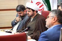 راهپیمایی یومالله ۱۳ آبان در ۵۳ نقطه استان گیلان برگزار میشود/ اعلام مسیرهای راهپیمایی 13 آبان در رشت