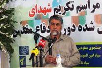 فرمانده قرارگاه جستجوی مفقودین جبهه میانی در مهران به شهادت رسید