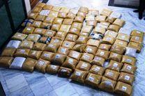 دستگیری قاچاقچی مواد مخدر در پایتخت/ کشف بیش از نیم تن تریاک در تریلی