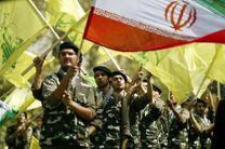 حزب الله، بهانه جدید غرب برای غارت اموال بلوکه شده ایران