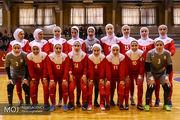 اردوی تدارکاتی تیم ملی فوتسال بانوان آغاز شد