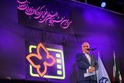 اختصاص 500 میلیون  هزینه جشنواره فیلم کودک و نوجوان به کودکان نیازمند در اصفهان