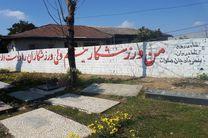 انزلیچیها بر سر مزار مرحوم اولادی (عکس)