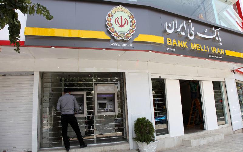 حمایت بانک ملی ایران از بازار کسب و کار