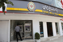 ضرورت فعال سازی رمز دوم یکبار مصرف کارت های بانک ملی ایران