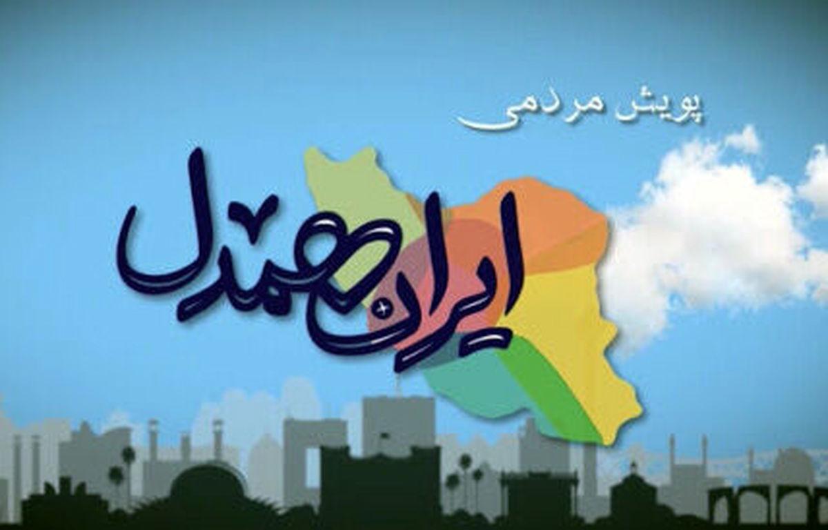 قدردانی رئیس کمیته امداد از فرمانده سپاه امام علی بن ابیطالب (ع)