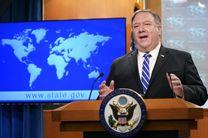 خاورمیانه پس از خروج دولت ترامپ از برجام امن تر شده است