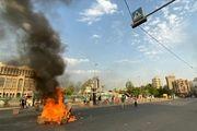 اعلام حکومت نظامی در پایتخت عراق