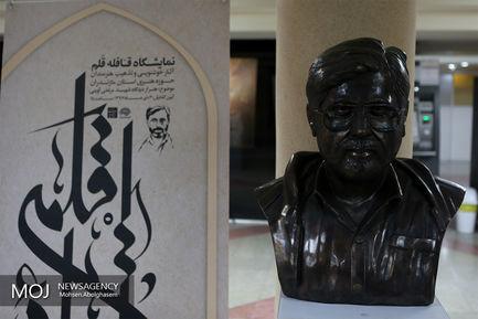 افتتاح نمایشگاه خوش نویسی قافله قلم
