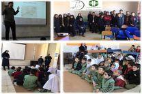 طرح آموزشی یک ساعت با محیط بان در مدارس بخش میمه اجرا شد