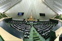 پشت پرده تعیین ترکیب کمیسیون ها / نماینده مجلس: اگر مشکل حل نشود افشاگری می کنم