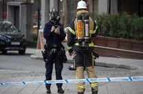 عملیات تروریستی داعش در سوئد خنثی شد