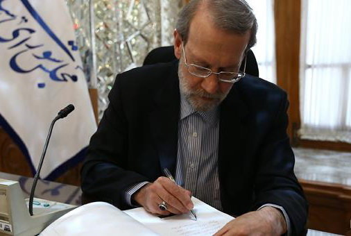 لاریجانی درگذشت برادر جلیل بشارتی را تسلیت گفت