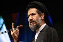خطیب نماز جمعه این هفته تهران 27 بهمن اعلام شد