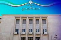 ۲۶۰۰ میلیارد تومان درآمد عمومی استان یزد است