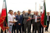 افتتاح یک واحد تولیدی پوشاک در شهرک صنعتی سپیدرود رشت