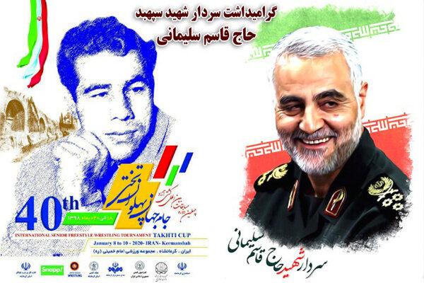 مسابقات کشتی آزاد جام تختی با نام گرامیداشت سردار سلیمانی برگزار می شود