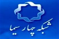 تجلیل از مقام شیخ بوعلی سینا به مناسبت روز پزشک