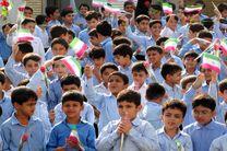تحصیل یک میلیون و 100هزار دانشآموز در تهران