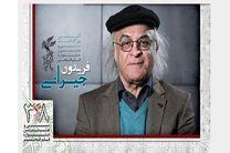 تجلیل از فریدون جیرانی در سی و هشتمین جشنواره فیلم فجر