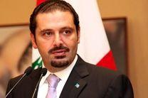لازم باشد برای نجات لبنان استعفا میدهم