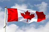 وزارت خارجه کانادا با زلزلهزدگان در ایران ابراز همدردی کرد