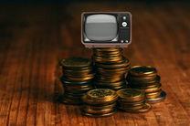 برخورد با مسابقات لاتاری وار تلویزیونی واکنشی حداقلی به بیانات رهبری است