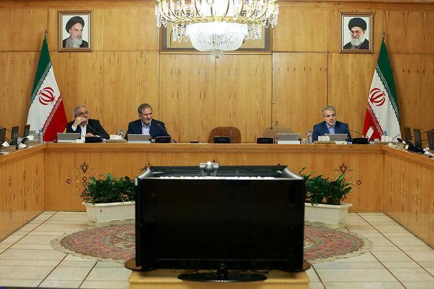 جلسه امروز هیات دولت به ریاست جهانگیری برگزار شد