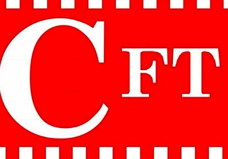 پایان بررسی لایحه جنجالی CFT در مجمع تشخیص مصلحت نظام