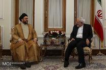 دیدار عمار حکیم با محمد جواد ظریف