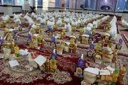 برگزاری پویش همدلی مومنانه در بهزیستی شهرستان کاشان / توزیع 400 بسته حمایتی معیشتی