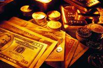 قیمت سکه و ارز در بازار روند نزولی داشته است