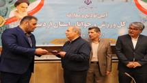 سجاد انوشیروانی سکاندار ورزش و جوانان استان اردبیل شد