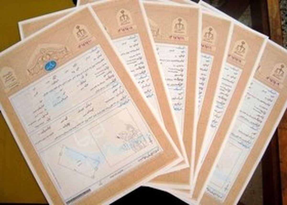 صدور سند ملکی برای 14 موقوفه در شهرستان خمینیشهر