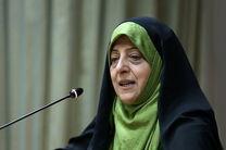 لایحه تامین امنیت زنان از پیچ قوه قضائیه خارج می شود