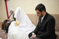 مهریه ازدواج در حد متعارف تعیین شود/برگزاری مراسم ازدواج زوج گیلانی در دفتر نماینده ولی فقیه در گیلان