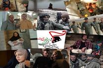 اعلام اسامی ۱۴ فیلم بخش سینما _ ویدئویی جشنواره مقاومت