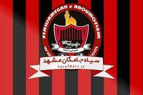 کاظمی به بازیکنان مشهدی اعتقاد ندارد