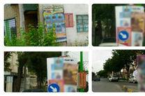 نصب سه هزار کارتن پلاست برای تبلیغات انتخاباتی در شهراصفهان
