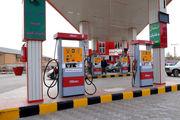 عرضه بنزین سهمیهای در ۲۲۰ جایگاه سراسر کشور امکانپذیر شد