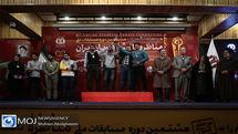 اختتامیه هشتمین دوره مسابقات مناظره دانشجویان ایران