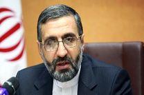 پرونده جعبه سیاه بابک زنجانی در شرف صدور رای نهایی