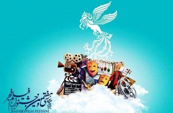 9 فیلم در پردیس سینمایی سیتی سنتر اصفهان اکران می شود
