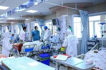 شناسایی 3113 بیمار جدید مبتلا به ویروس کرونا در اصفهان / 624 نفر بستری شدند