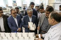 مدیریت ارشد استان فارس از صنایع و اقدام در راستای رونق اقتصادی و ایجاد اشتغال حمایت می کند