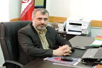 تجلیل از واقفین استان گیلان