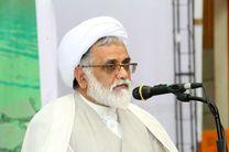تحریم ها مردم را از نظام اسلامی دلسرد نمیکند